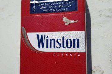 מעשה בקופסת סיגריות